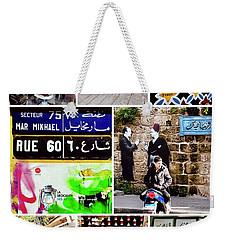 Gemayze Life In Beirut Weekender Tote Bag