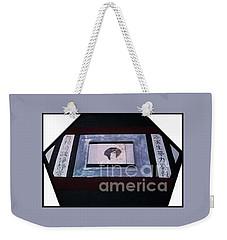 Gift Of Kanji In Love Weekender Tote Bag