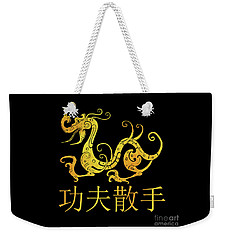Gold Copper Dragon Kung Fu San Soo On Black Weekender Tote Bag
