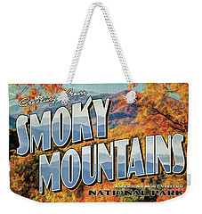 Weekender Tote Bag featuring the painting Greetings From Smoky Mountains National Park by Christopher Arndt