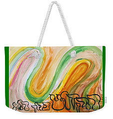 Hakadosh Barochu   The Holy One, Blessed Be He Weekender Tote Bag