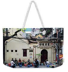 Hanoi Old Quarter 1 Weekender Tote Bag