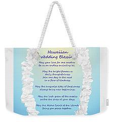Hawaiian Wedding Blessing Weekender Tote Bag