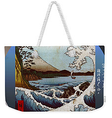 Hiroshigo Mount Fuji Weekender Tote Bag by Robert G Kernodle