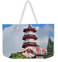 Hong Kong Icon Weekender Tote Bag
