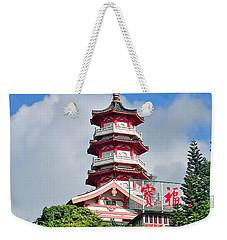 Hong Kong Icon Weekender Tote Bag