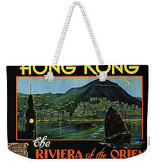 Hong Kong - The Riviera Of The Orient - Vintage Travel Poster Weekender Tote Bag