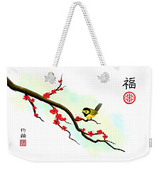 Hooded Warbler Prosperity Asian Art Weekender Tote Bag