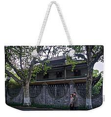 House On West Lake Weekender Tote Bag