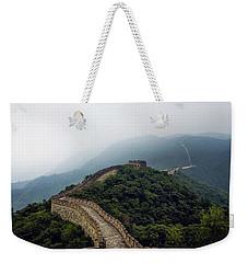 Huairou Weekender Tote Bag