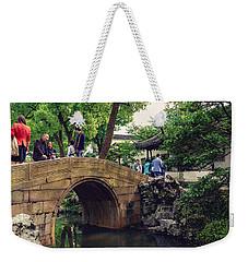 Humble Administrator's Garden Bridge Weekender Tote Bag