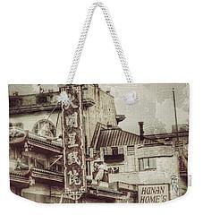 Hunan Home's  Weekender Tote Bag