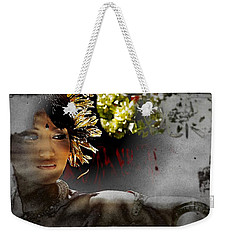Hurtful Memories Weekender Tote Bag