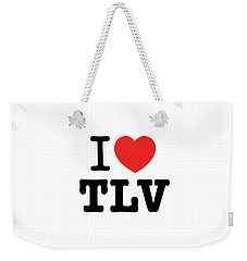 Weekender Tote Bag featuring the photograph i love TLV by Ron Shoshani