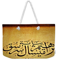 Ibrahim Sursok 1930 Building In Beirut  Weekender Tote Bag by Funkpix Photo Hunter