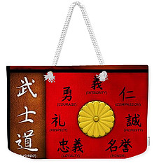 Imperial Japan Aircraft With Bushido Code Weekender Tote Bag