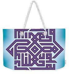 Islamic Law Weekender Tote Bag