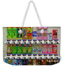 Ito En Vending Weekender Tote Bag