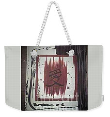 Japaness Love Weekender Tote Bag by Talisa Hartley