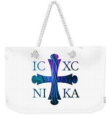 Weekender Tote Bag featuring the digital art Jesus Christ Victor Cross With Sunrise Reflection Fractal Abstract by Rose Santuci-Sofranko