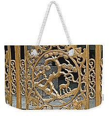 Jogyesa Gold Weekender Tote Bag