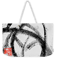 Kinetic Energy Weekender Tote Bag