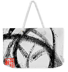 Weekender Tote Bag featuring the painting Kinetic Energy by Joan Reese