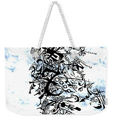 King Of Wind Weekender Tote Bag
