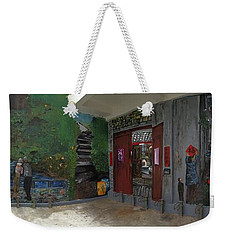 Labor Of Love II Weekender Tote Bag