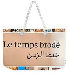 Lebanon Time Weekender Tote Bag