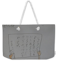 Letter Of Challenge Weekender Tote Bag