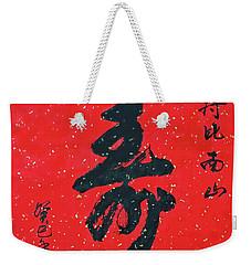 Longevity Weekender Tote Bag