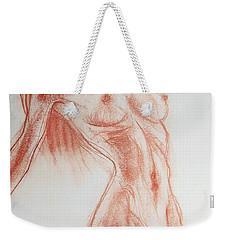 Look At Me Now Weekender Tote Bag