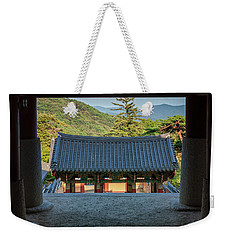 Looking Outward Weekender Tote Bag