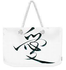Love Weekender Tote Bag by Oiyee At Oystudio