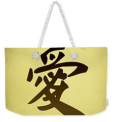 Love Weekender Tote Bag by Teresa Zieba