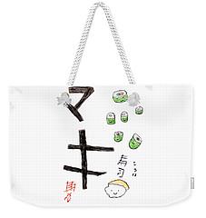 Maki Weekender Tote Bag
