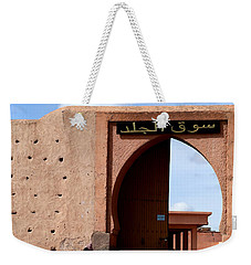 Weekender Tote Bag featuring the photograph Marrakech 1 by Andrew Fare