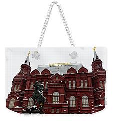 Marshal Zhukov And History Museum Weekender Tote Bag