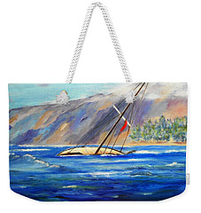 Maui Boat Weekender Tote Bag by Jamie Frier