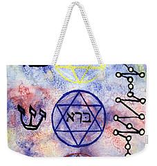 Mi Bara Elay Weekender Tote Bag