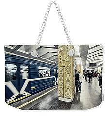 Minsk Metro Weekender Tote Bag