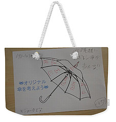 Missile Umbrella Weekender Tote Bag