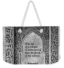 Weekender Tote Bag featuring the digital art Mohammad Quote by Megan Dirsa-DuBois