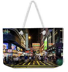 Mong Kok Crosswalk Weekender Tote Bag