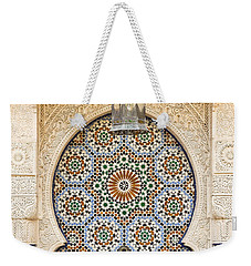 Moroccan Fountain Weekender Tote Bag
