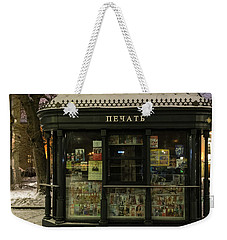 Moscow Newsstand Weekender Tote Bag