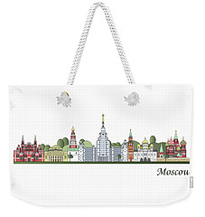 Moscow Skyline Colored Weekender Tote Bag by Pablo Romero