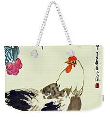 Motherly Love Weekender Tote Bag
