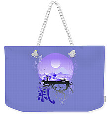 Weekender Tote Bag featuring the photograph Night Qi by Robert G Kernodle